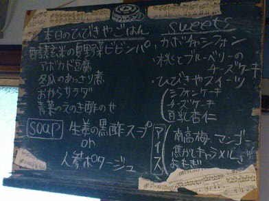 cafe ひびきや3 (9)