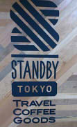 STAND BY TOKYO (1)