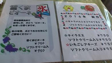 シノン洋菓子店4 (7 )