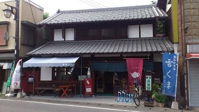 西田園5 (2)