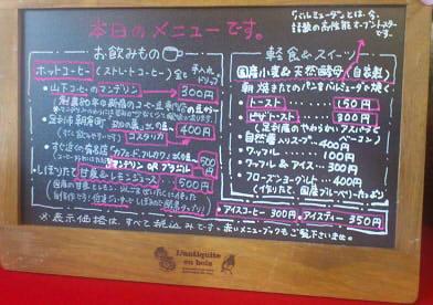 昌平堂 (12)