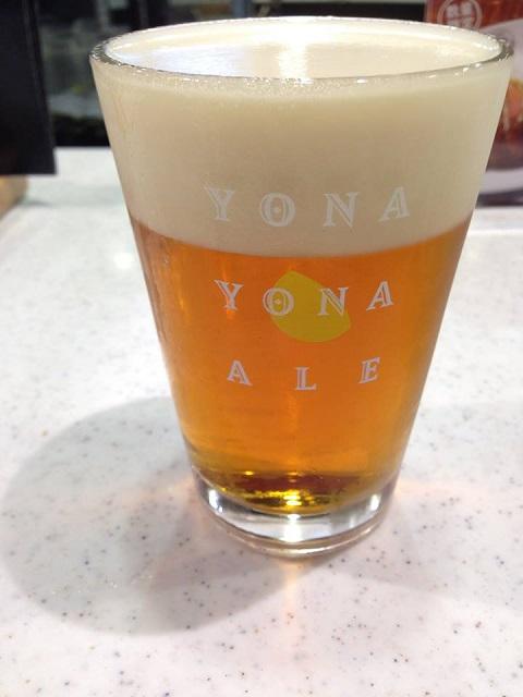よなよな生ビール