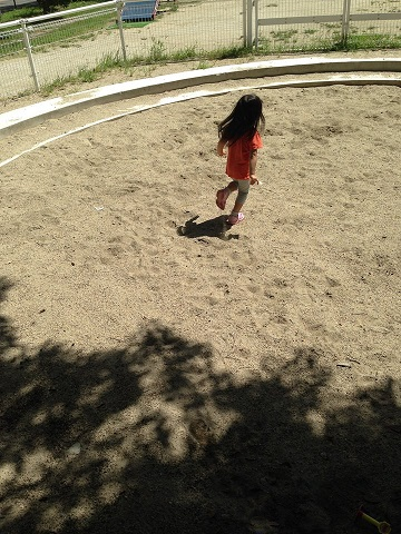 砂の捜索開始