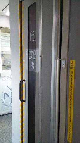 エヴァ新幹線トイレ⑮