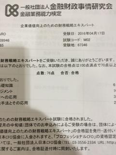 IMG_1395.jpg
