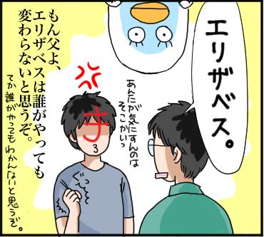 銀魂実写化!?4