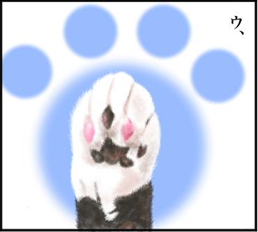 誰の手?4