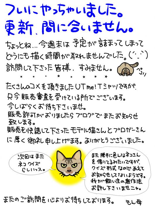 更新_convert_20160919161337