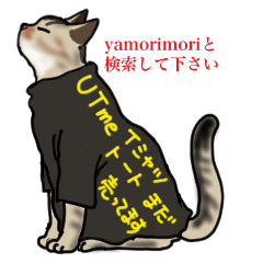 UTバナー4