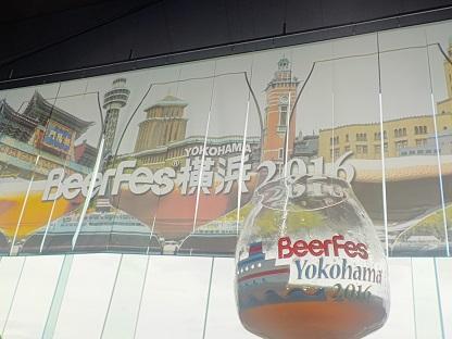 bfyoko2016.jpg