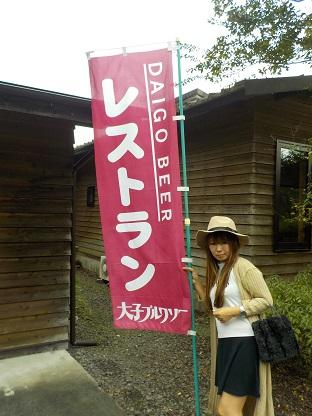 daigobiaresutoramm2016.jpg
