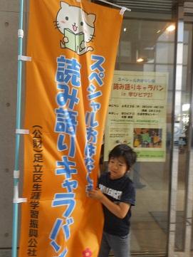 yomigatarikya2016623.jpg