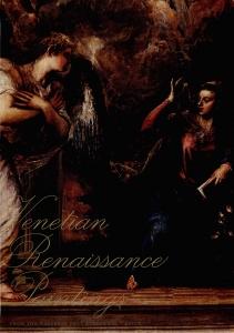 ヴェネツィア・ルネサンス-5