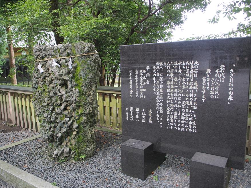 20160708 椿大神社6