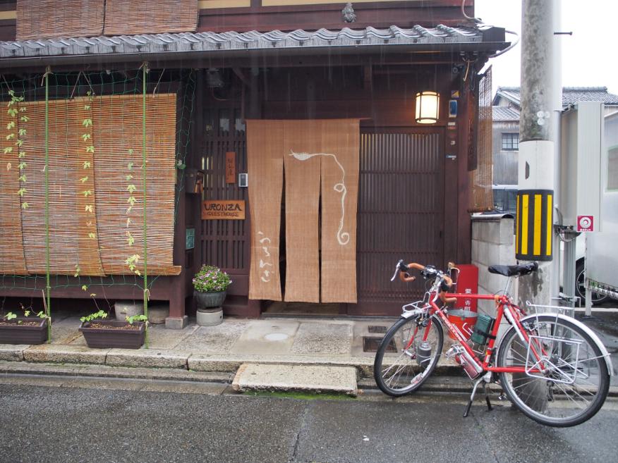 20160708 京都胡乱座