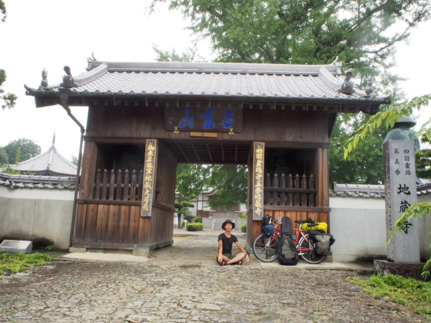 20160713 地蔵寺