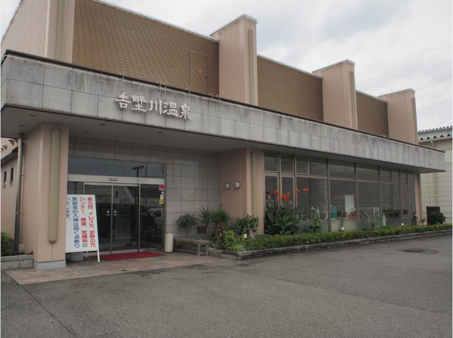 20160713 吉野川温泉