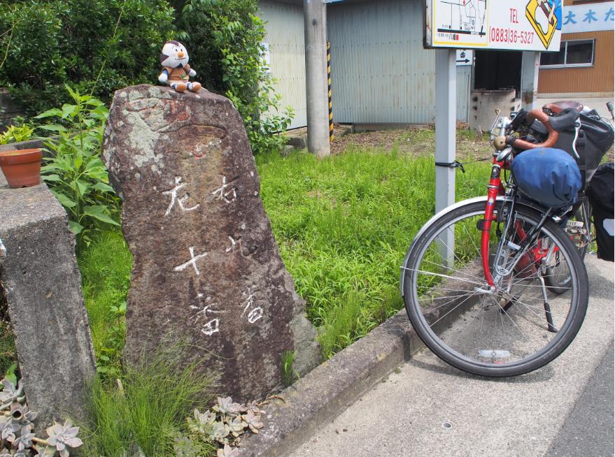 20160714 自転車旅