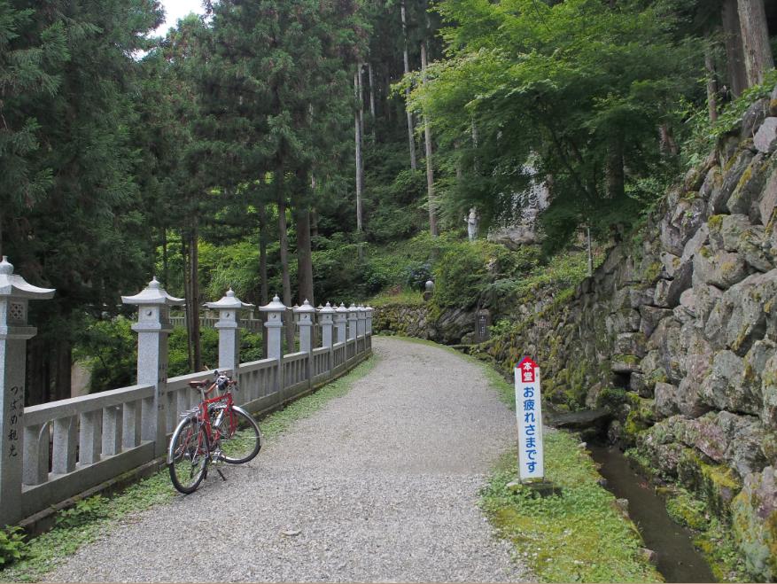 20160715 自転車旅10