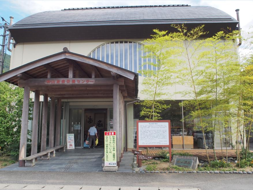 20160715 神山温泉