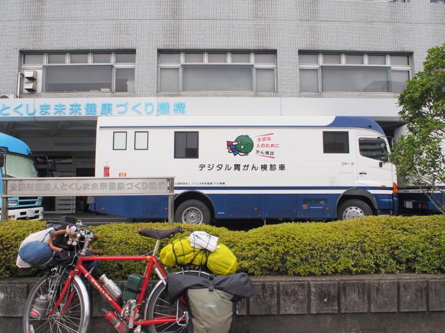 20160717 自転車旅2