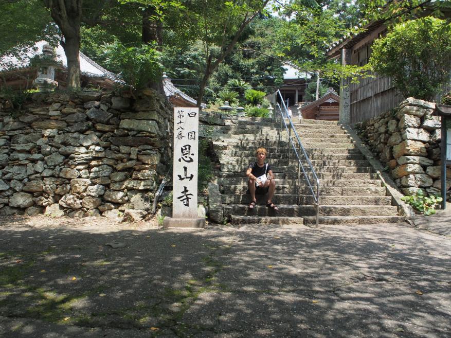 20160719 恩山寺