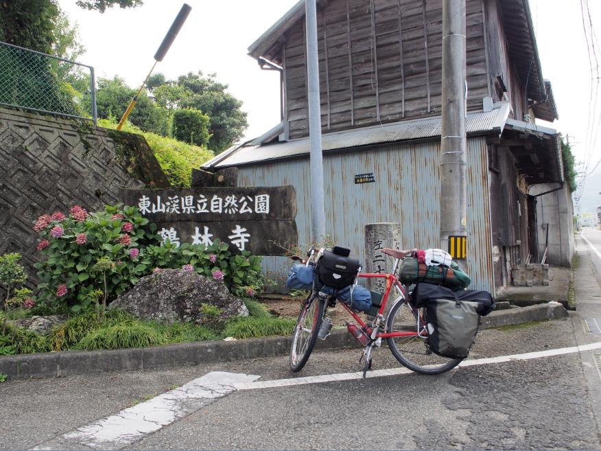 20160719 自転車旅4