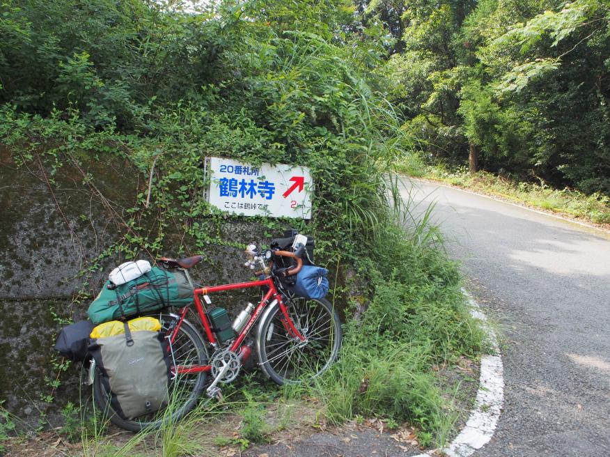 20160719 自転車旅8