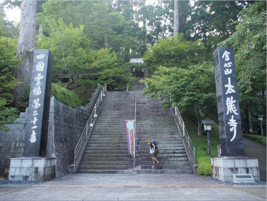 20160719 太龍寺