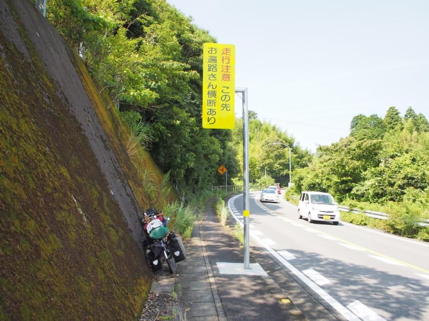 20160720 自転車旅2