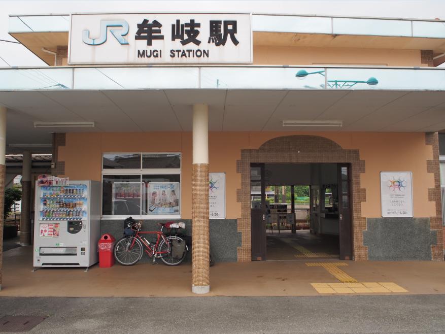 20160720 自転車旅3