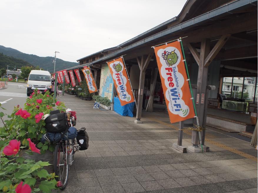 20160720 自転車tabi