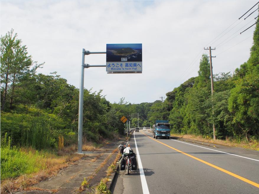 20160721 自転車旅2