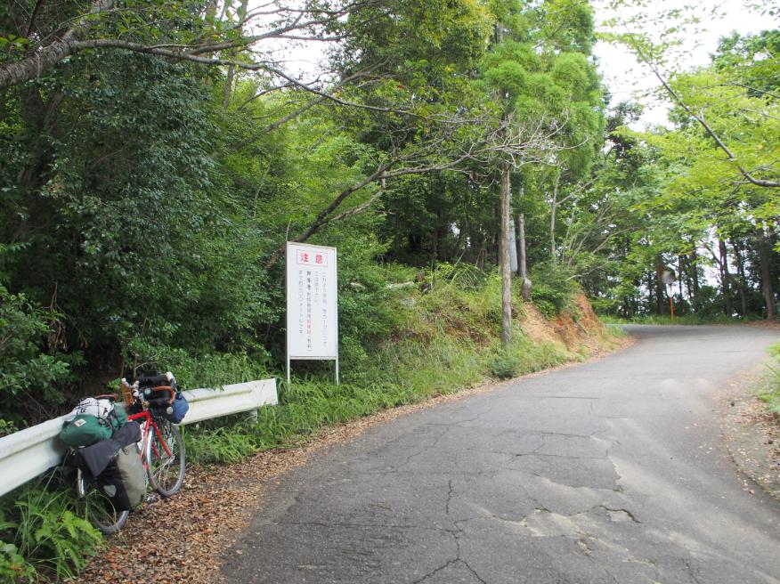 20160722 自転車旅7