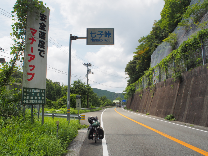 20160727 自転車旅6