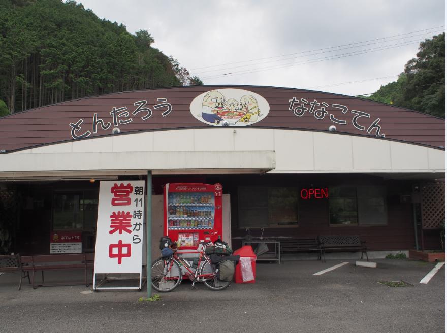20160727 豚太郎1