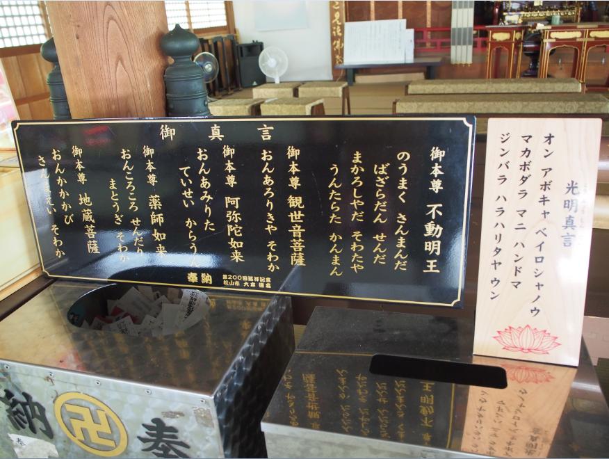 20160727 岩本寺2
