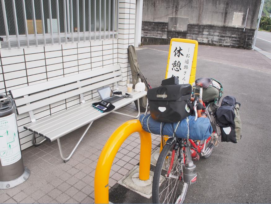 20160728 自転車旅