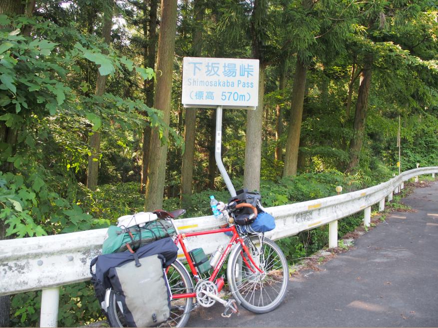 20160802 自転車旅7
