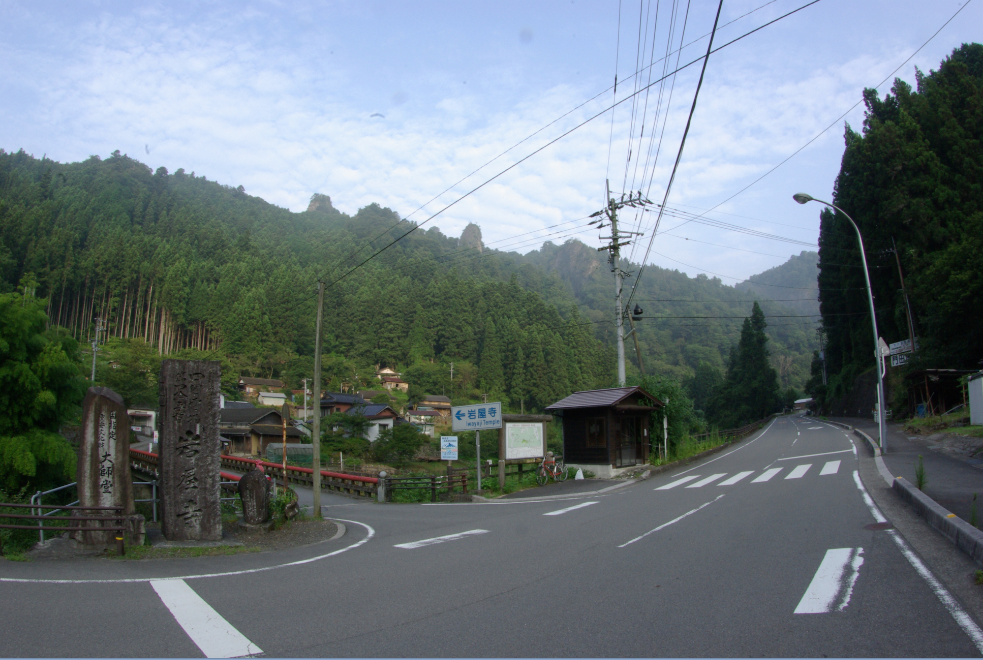 20160803 岩屋寺1