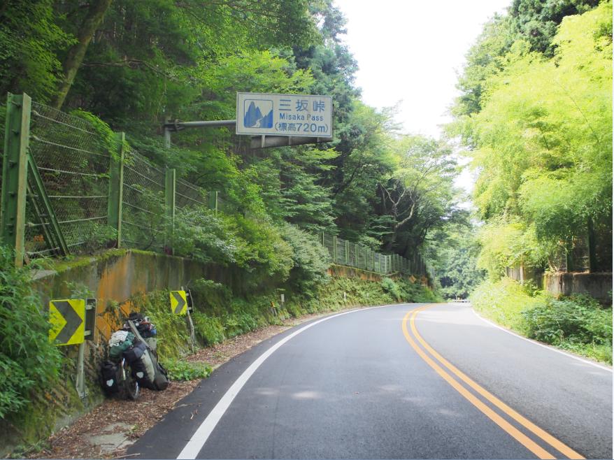 20160803 三坂峠