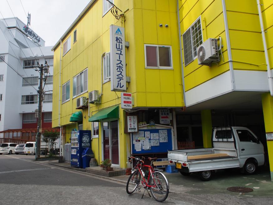 20160805 松山ユースホステル