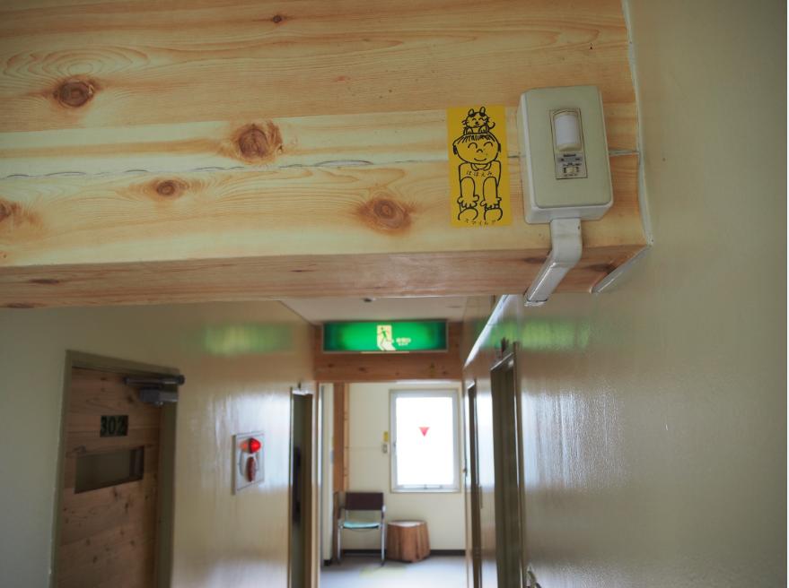 20160805 松山ユースホステル4