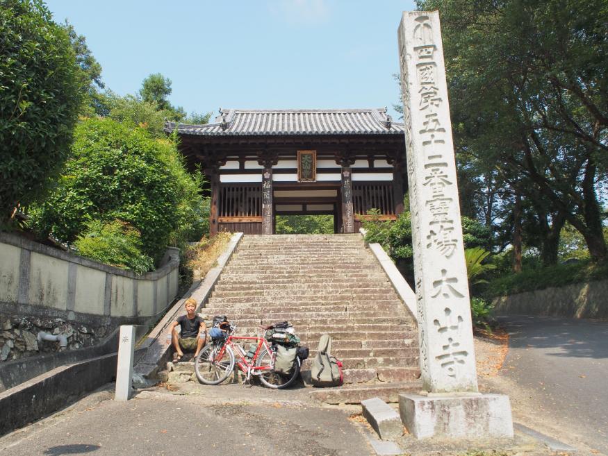 20160806 太山寺