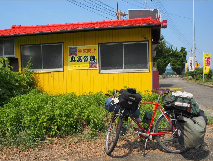 20160806 自転車旅3