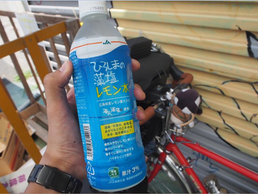 20160808 自転車旅3