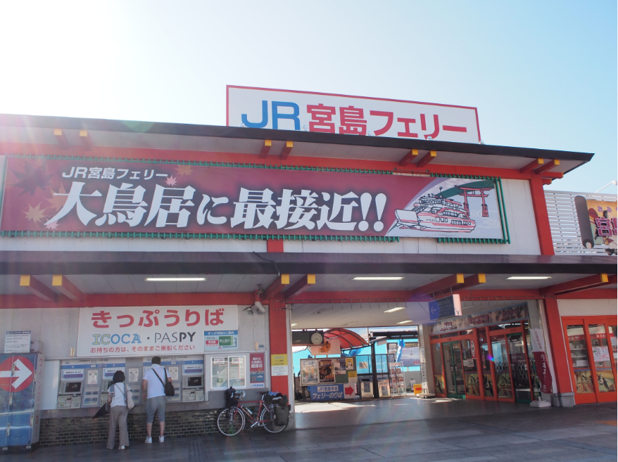 20160810 宮島フェリー