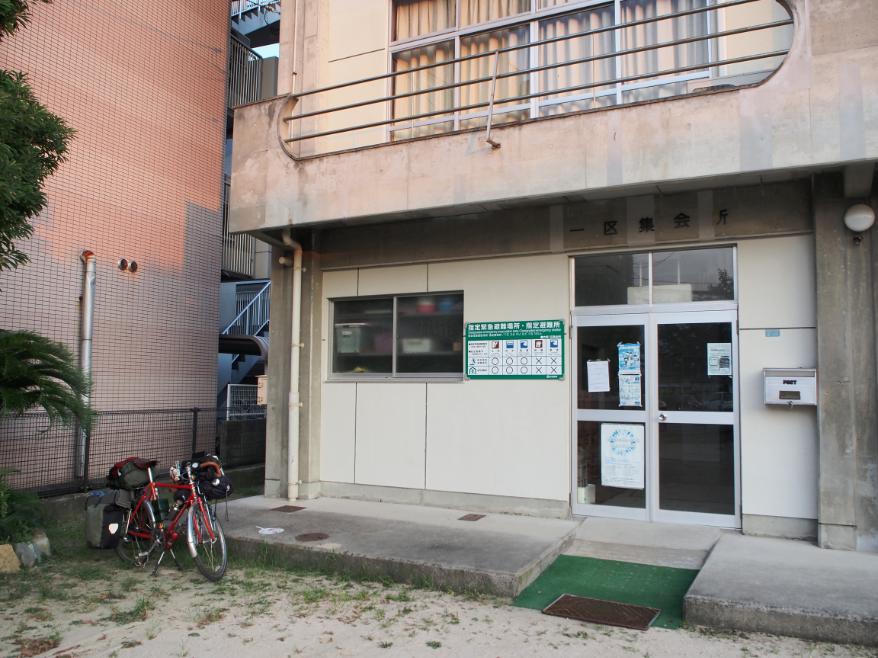 20160814 旅野宿1