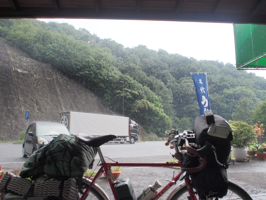 20160814 自転車旅5