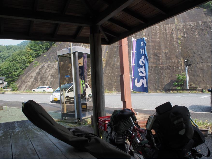 20160814 自転車旅6
